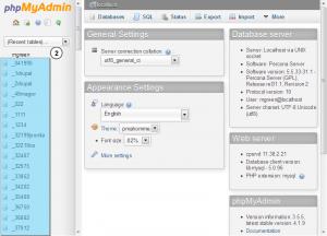 phpMyAdmin_How_to_import_sample_data_dump_file_via_phpMyAdmin_tool_2